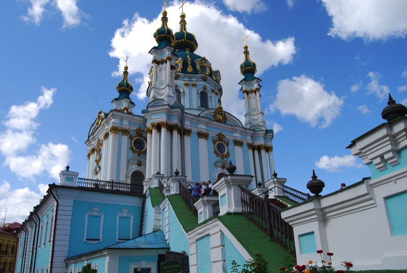 The stunning baroque St. Andrew's Cathedral dazzles in gold and blue (Kiev.) Photo credit: Douglas Grimes