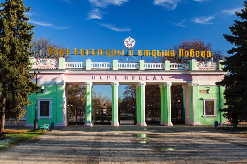 Colorful gateway to Tiraspol's Victory Park. Photo credit: Dima Radu