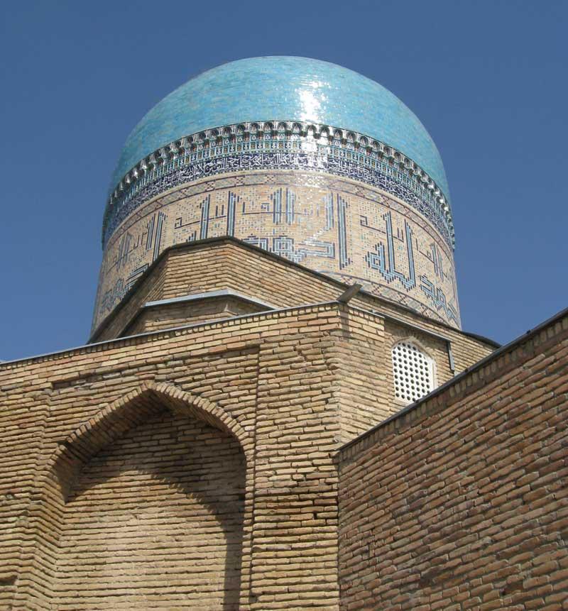 Kuk Gumbaz Madrassah in Istaravshan (Timurid architecture). Photo credit: Jake Smith