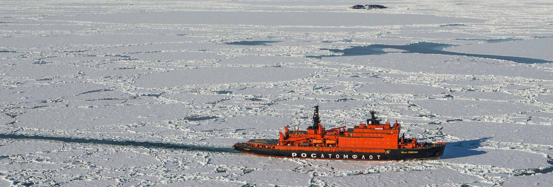 The I/B 50 Years of Victory slices through sea ice en route to the North Pole. Photo credit: Lauren Farmer