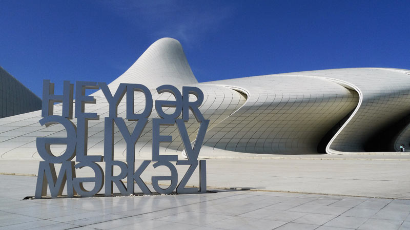 Designed by the late Iraqi-British architect Zaha Hadid, the Heydar Aliyev Center is worth seeing for the architecture alone (Azerbaijan.) Photo credit: Martin Klimenta