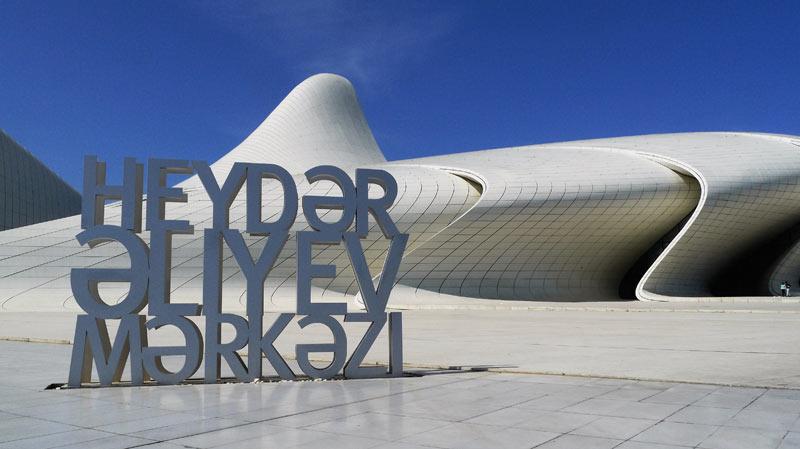 Designed by the late Iraqi-British architect Zaha Hadid, the Heydar Aliyev Center is worth seeing for the architecture alone (Azerbaijan.) Photo credit: Martin Klimenta