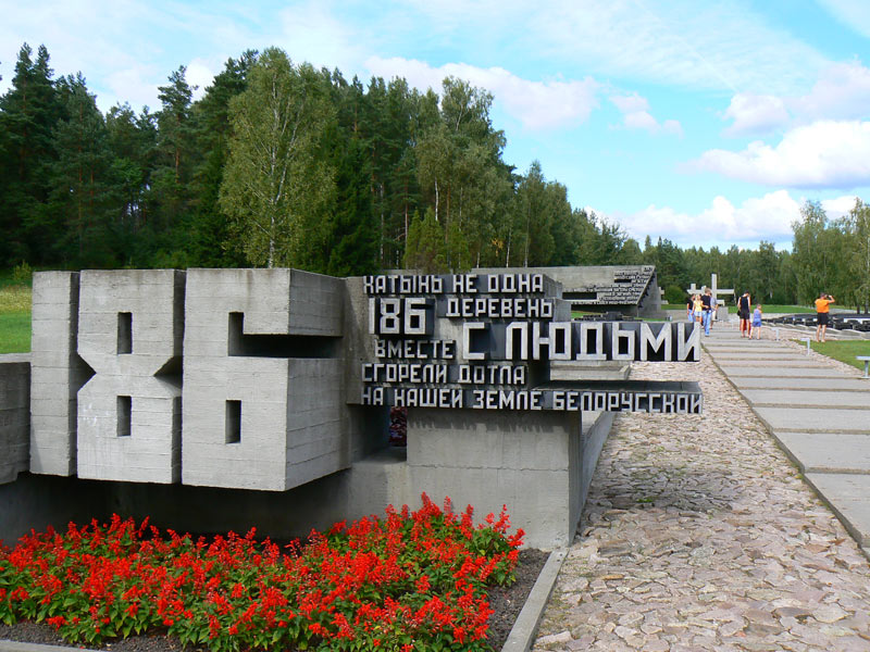 A monument in Khatyn memorializing the 186 Belorussian villages that were destroyed in WWII. Photo credit: Martin Klimenta