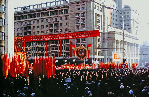 Banners declare 'Long Live Our Great Motherland, the U.S.S.R.!' at the November 7, 1980 military parade. Photo credit: Helen Holter