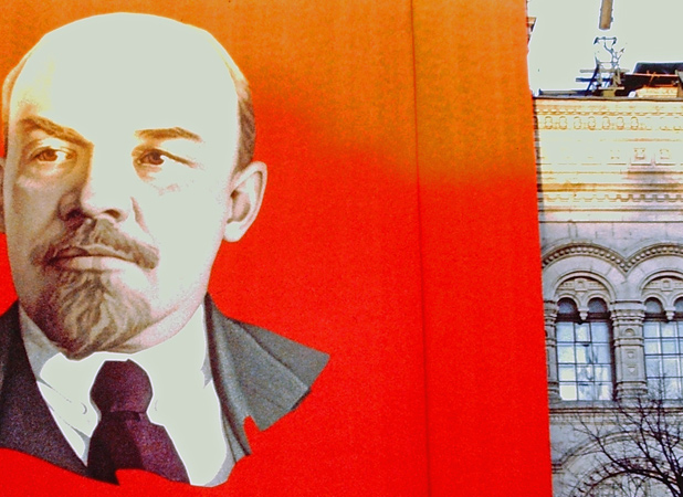 Massive Lenin banners were once ubiquitous in Moscow's Red Square, where this one hung in the 1980s. After the fall of the Soviet Union in 1991, they quickly disappeared. Photo credit: Helen Holter