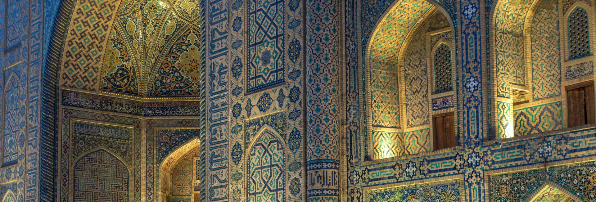 Intricate tile work at Samarkand's Registan Square. Photo credit: Andra Artemova