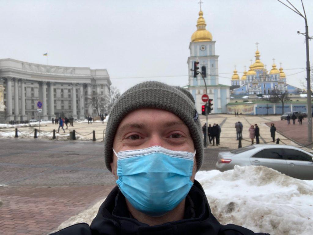 Ready to explore Kiev, Ukraine. Photo credit: Dmitry Rudich